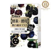 【買一送一】SEXYLOOK 黑酵素潤白補水黑面膜 4片/盒《Belle倍莉小舖》73841