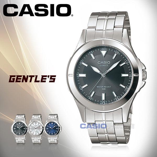 CASIO 卡西歐 手錶專賣店 MTP-1214A-8A 男錶 不鏽鋼錶帶 防水