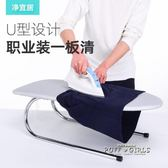 木板燙衣板實木熨斗板熨衣板架子迷你可折疊日本家用