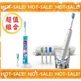 【配兒童電動牙刷】Philips Sonicare HX9924 飛利浦 最頂級款鑽石機 音波震動電動牙刷 (全配款)