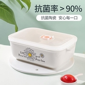 便當盒 微波爐加熱飯盒分隔型陶瓷碗上班族分格餐盒保鮮盒專用學生便當盒-享家