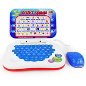 兒童玩具 幼兒早教機 電腦點讀機 寶寶學習機 兒童益智玩具3-6歲HTCC【購物節限時優惠】