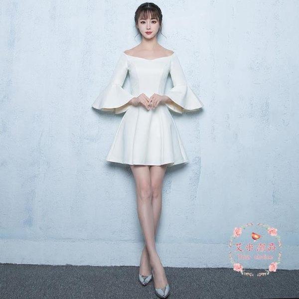 小禮服 正韓優雅公主香檳色伴娘服短款一字肩 洋裝連身裙
