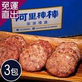 阿里棒棒. 啵棒禮盒A-啵啵肉乾*3  (150g/包,共三包) E01600016【免運直出】