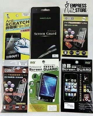 【妃航】高透光面 Huawei Ascend Mate/ G330/ G510 保護貼 保護膜 有防指紋霧面