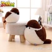 可愛仿真小鳥公仔毛絨玩具鳥窩麻雀玩偶抱枕娃娃女孩禮物男生 【快速出貨】