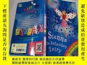 二手書博民逛書店Sienna罕見the Saturday Fairy:星期六仙女西耶娜:Y212829 不祥 不祥