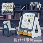 兒童書架兒家用寶寶書架玩具收納架繪本架置物架室內儲物櫃整理架 中秋節好禮 YTL