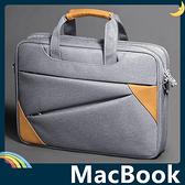 MacBook Air/Pro/Retina 三角拼接保護套 必優美 行李箱掛袋 可側/斜背 筆電包 電腦包 手拿包 支援全機型