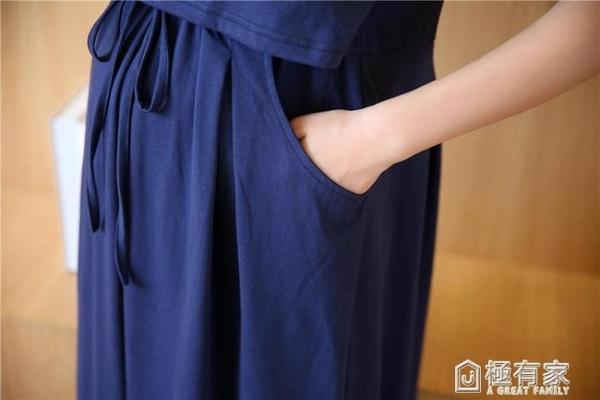2020新款孕婦裝春裝洋裝中長款純棉外出哺乳衣上衣短袖夏裝長裙 全館鉅惠