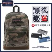 【JANSPORT】RIGHT PACK EXPRESSIONS系列後背包 -漸層迷彩(JS-43971)