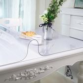 軟玻璃PVC防水防燙防油免洗塑料桌布ins餐桌墊透明茶幾墊網紅家用