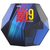 Intel i9-9900K   3.6GHz(↑5.0GHz)/16M/UHD630/95W【刷卡含稅價】