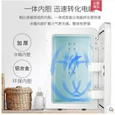 10L小冰箱迷妳小型家用單門式制冷二人世界宿舍冷藏車載冰箱igo