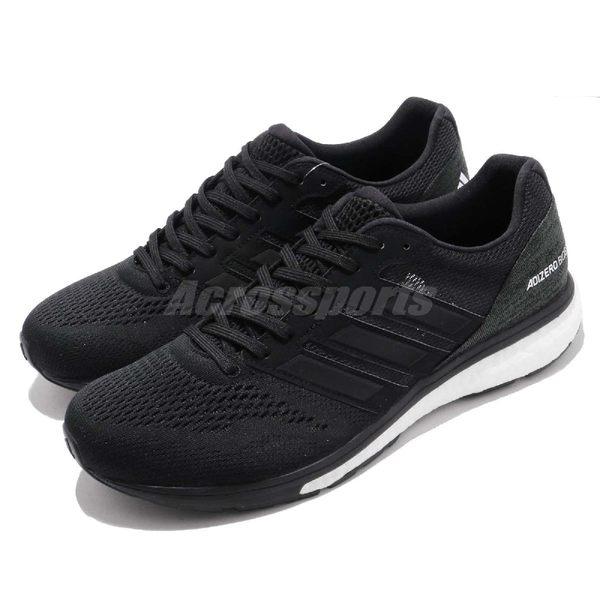 adidas 慢跑鞋 Adizero Boston 7 M 黑 白 BOOST 中底 黑白 男鞋 運動鞋 【PUMP306】 B37382