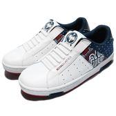 Royal Elastics 休閒鞋 Icon 白 紅 藍 星星 無鞋帶設計 皮革鞋面 女鞋【PUMP306】 92072510