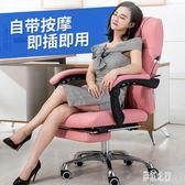 電競椅 電腦椅家用辦公椅按摩椅升降可躺懶人轉椅職員靠背椅舒適座椅 DR18887【彩虹之家】