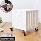 輪子/貨櫃收納椅/專用輪【2-CT-50...