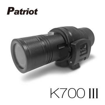 愛國者 K700 III 廣角170度 1080P 機車行車記錄器