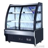 涼菜展示櫃冷藏保鮮櫃商用小型點菜櫃串串燒烤鴨脖熟食鹵菜展示櫃 好樂匯