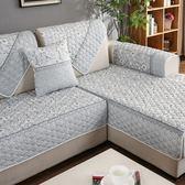 沙發墊四季通用雙面布藝防滑皮全包沙發套沙發罩巾全蓋(交換禮物 創意)聖誕
