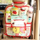 車內椅背多功能掛袋 汽車座椅收納袋 椅背袋 置物袋
