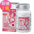 【永信HAC】綜合B群+鐵錠x2瓶(90...