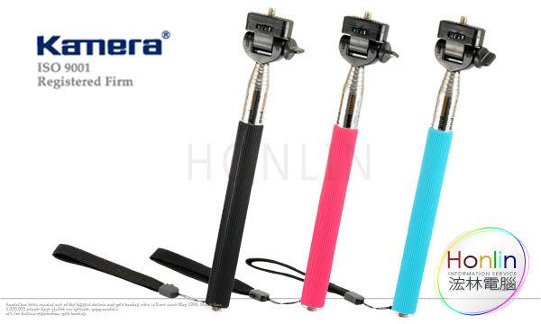 【台中平價鋪】全新 佳美能 Kamera Z07 相機專用 自拍棒 手持自拍 可加長(藍黑粉三色) 不含手機夾