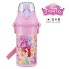 【日本製】Skater 日本限定 迪士尼公主系列 愛麗兒 貝兒 樂佩 城堡版 背帶式 兒童 水瓶 / 水壺