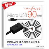 innfact 橘色閃電 Micro USB 快速充電線 傳輸線 黑色 90cm