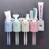 吸壁式牙刷架衛生間壁掛置物牙刷架牙刷杯漱口杯套裝【櫻田川島】