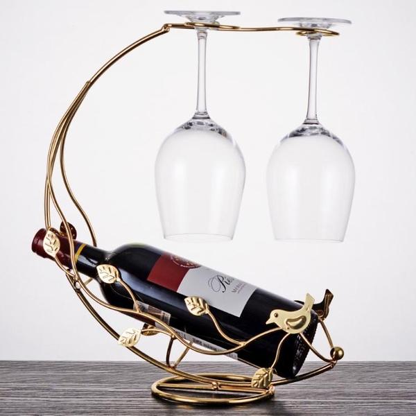 歐式紅酒杯架倒掛架子家用葡萄酒杯架現代簡約酒柜酒架紅酒架擺件 暖心生活館