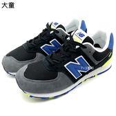 《7+1童鞋》中大童 New Balance GC574UJC  麂皮復古 運動鞋 慢跑鞋   9428  黑色