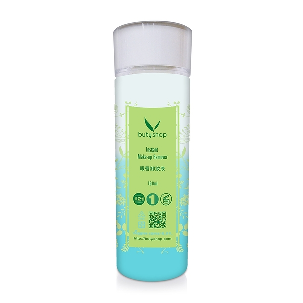 眼唇卸妝液 Instant Make-up Remover (150ml)