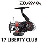 漁拓釣具 DAIWA 17 LIBERTY CLUB 4000 (紡車捲線器)