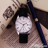 真皮帶情侶錶一對手錶男士防水腕錶時尚潮流女學生錶簡約石英機械 中秋節全館免運