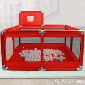 寶寶室內家用兒童游戲圍欄護欄海洋球池學步安全柵欄嬰幼兒 印象家品旗艦店