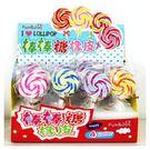【想購了超級小物】棒棒糖橡皮擦(大號) / 文具辦公用品 / 修正用品