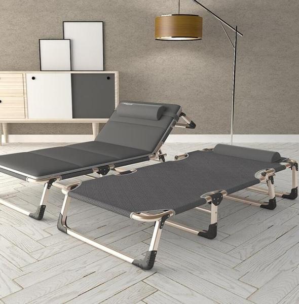 艾臣摺疊床單人床家用簡易午休床辦公室成人午睡行軍床多功能躺椅  ATF  魔法鞋櫃