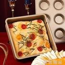 餅干面包芝士蛋糕深正方形不黏不沾烤箱家用烘焙模具烤盤 可然精品