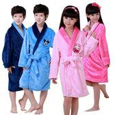 兒童睡袍法蘭絨寶寶男童睡衣中大童浴袍珊瑚絨加長男孩家居服 『極有家』