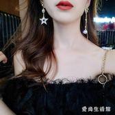 925銀針不對稱五角星耳環女氣質長款珍珠吊墜個性耳釘耳墜 DN19988『愛尚生活館』
