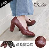 紳士.鱷魚紋高跟紳士鞋-FM時尚美鞋-訂製款.Melody