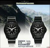 丹大戶外用品【Traser】TRASER Outdoor Pioneer 錶 #102902 Nato錶帶、102904橡皮錶帶 限時特價