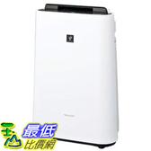 [8京東直購] SHARP KC-J50-W 加濕器 空氣淨化器 Sharp Plasma Cluster 7000 白色 KC-J50-W