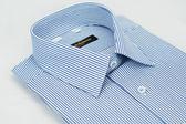 【金‧安德森】藍色條紋窄版長袖襯衫
