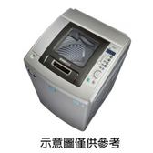 《台灣三洋SANLUX》15公斤變頻超音波洗衣機SW-15DV8