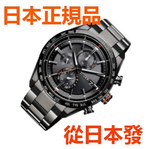 免運費 日本正規貨 CITIZEN Atessa Direct flight 太陽能男士手錶 AT8185-62E