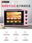 電烤箱  家用烘焙蛋糕多功能全自動迷你40升烤箱