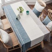 桌布 北歐格子風桌布布藝棉麻小清新現代簡約家用餐桌布文藝茶幾布·夏茉生活